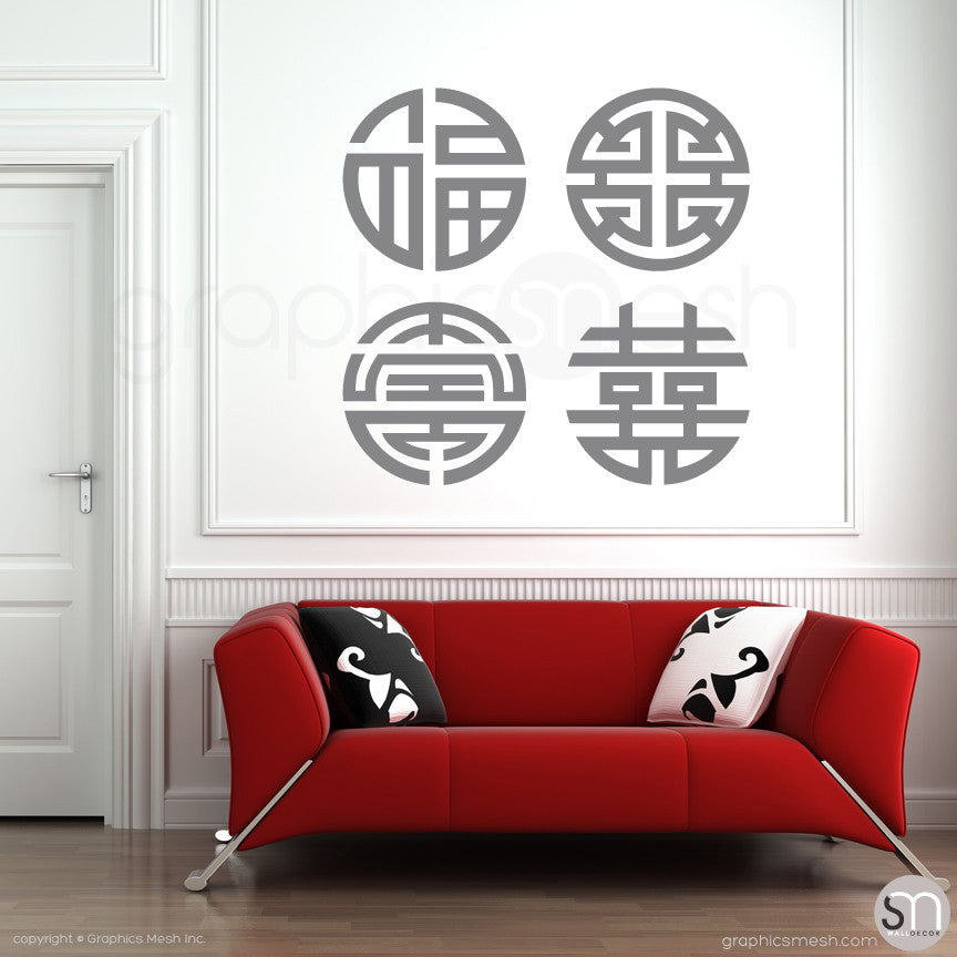 FU LU SHOU XI - Chinese Lucky Symbols - Wall decals grey small