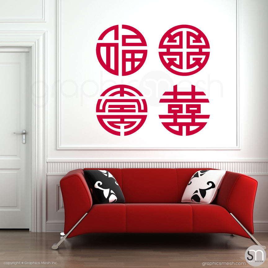 FU LU SHOU XI - Chinese Lucky Symbols - Wall decals red small