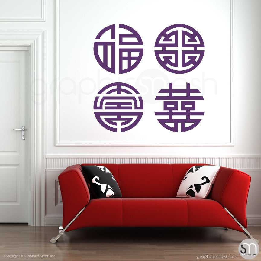 FU LU SHOU XI - Chinese Lucky Symbols - Wall decals