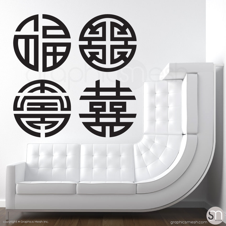 FU LU SHOU XI - Chinese Lucky Symbols - Wall decals black large