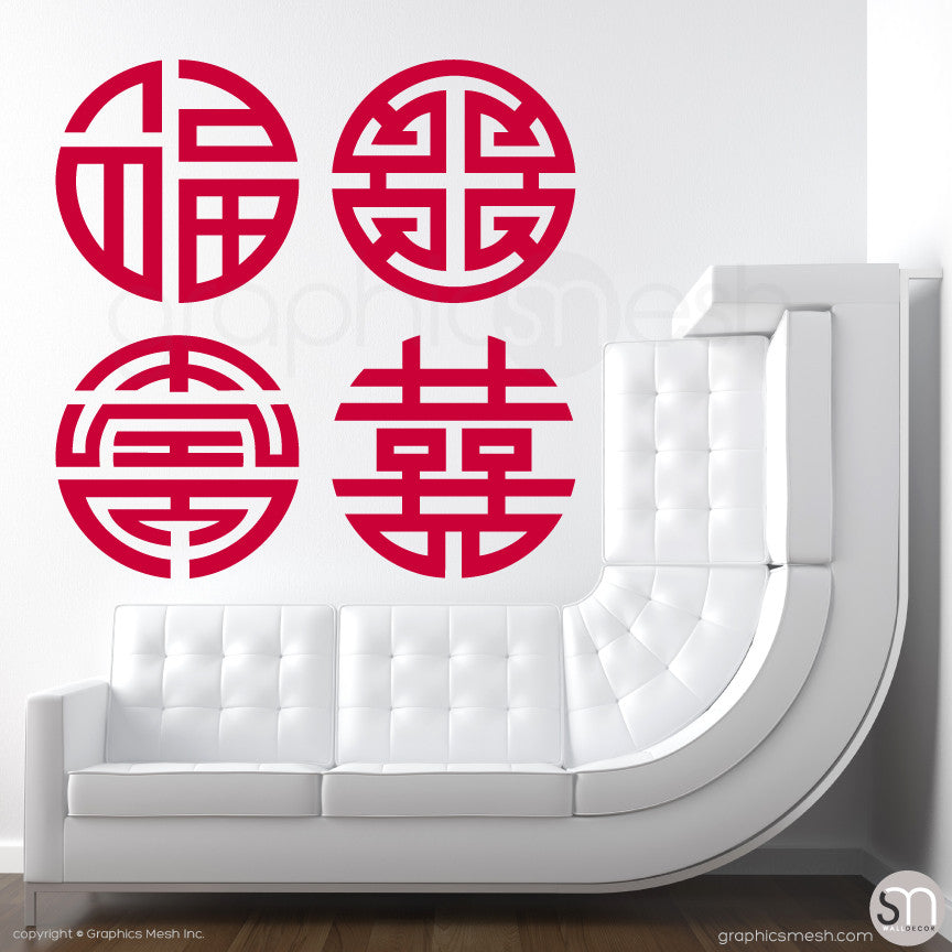 FU LU SHOU XI - Chinese Lucky Symbols - Wall decals red large