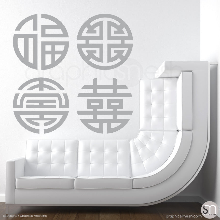 FU LU SHOU XI - Chinese Lucky Symbols - Wall decals grey large