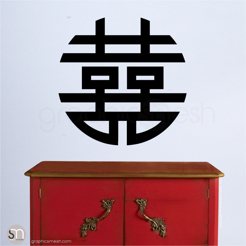 XI DOUBLE HAPPINESS SYMBOL - Feng Shui Wall decals