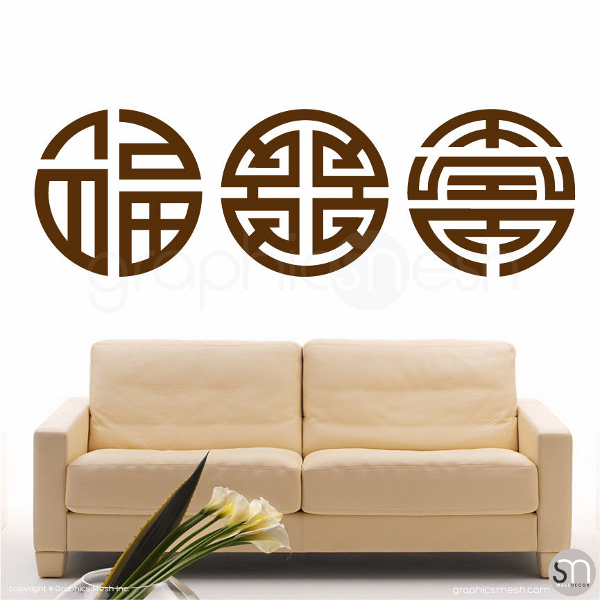 Tripple Blessing Fu Lu Shou Chinese Lucky Symbols Wall Decals