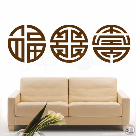 Tripple Blessing FU LU SHOU - Chinese Lucky Symbols brown