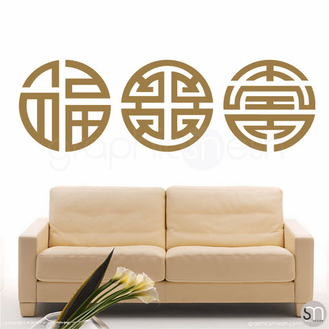 Tripple Blessing FU LU SHOU - Chinese Lucky Symbols gold