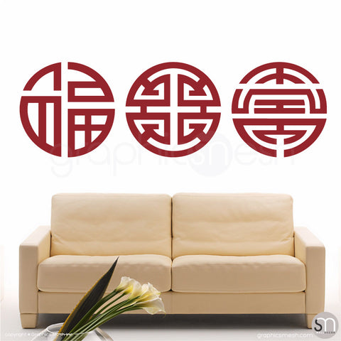Tripple Blessing FU LU SHOU - Chinese Lucky Symbols dark red