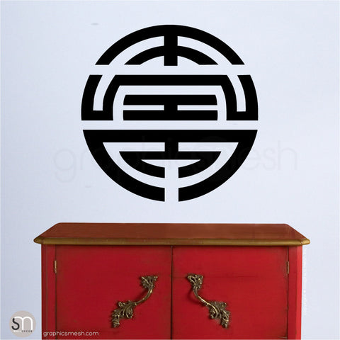 SHOU LONGEVITY SYMBOL - Feng Shui Wall decals black