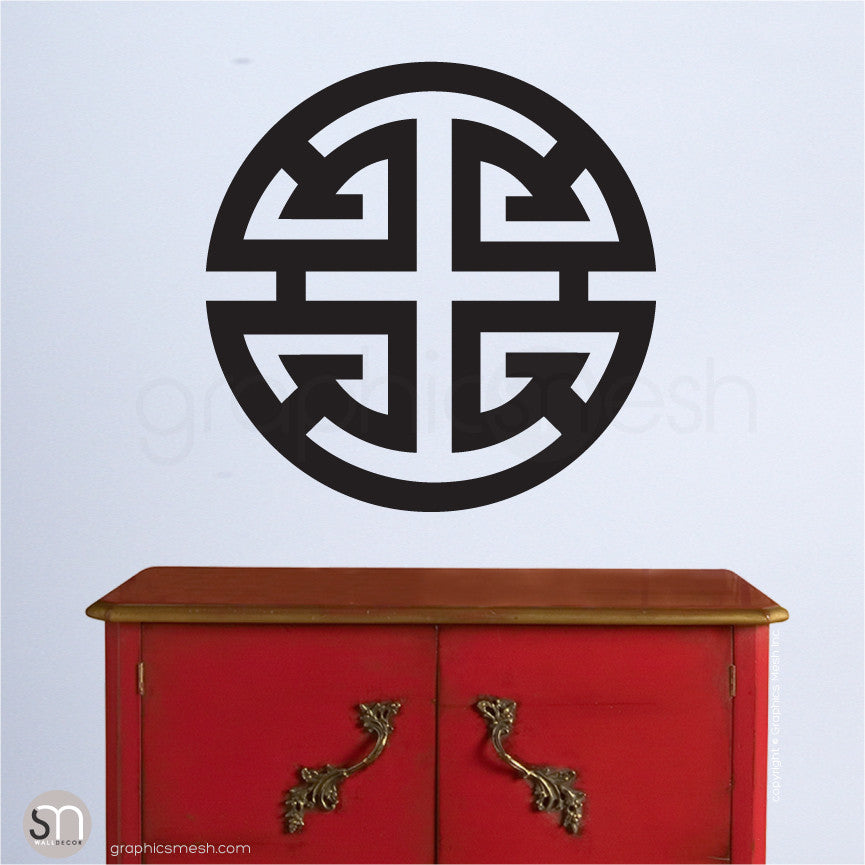 Lu Prosperity Symbol Feng Shui Wall Decals Graphicsmesh