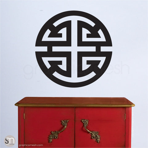 LU PROSPERITY SYMBOL - Feng Shui Wall decals