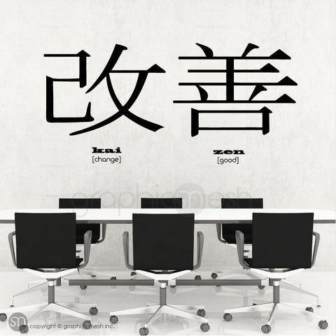 KAIZEN - Japanese for GOOD CHANGE - Productivity Wall decals