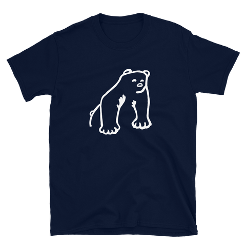 Neutral Polar Bear Unisex T-Shirts
