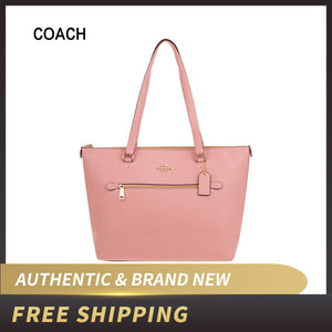 Authentic Original & Brand New Coach F79608 Tote Handbag Bag