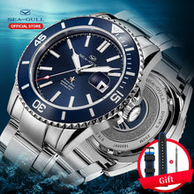 Load image into Gallery viewer, Seagull Watch Men's Sports Fashion ocean star Automatic luminous Watch 200m Waterproof Business  Steel Strap Watch 816.523