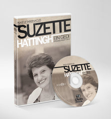 2013 Ein Gedi Celebration - Suzette Hattingh DVD