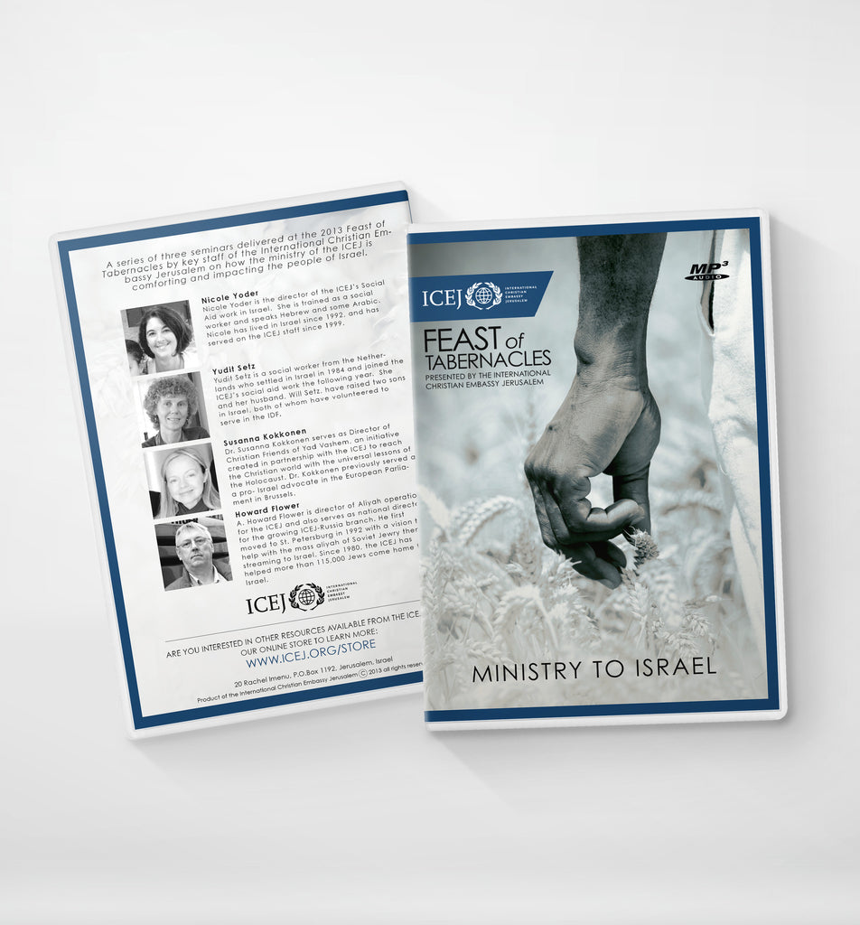 Ministry to Israel in Action Series 1-3 Audio mp3