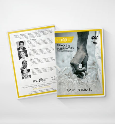 God in Israel series 1-3 DVD