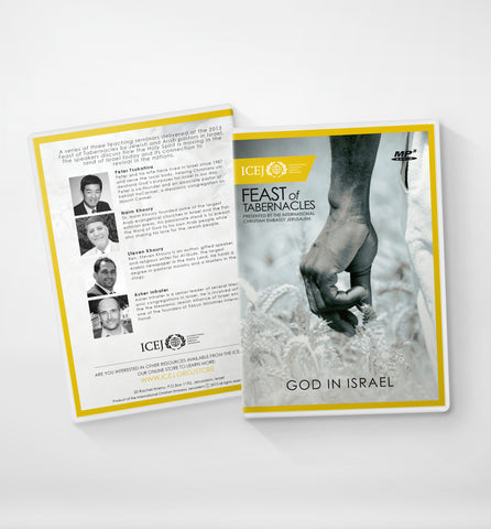 God in Israel series 1-3 Audio mp3