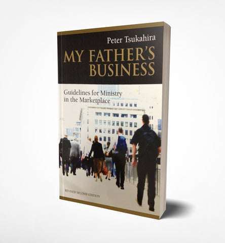 My Father's business by Peter Tsukahira - book