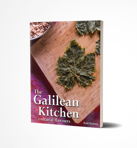 The Galilean Kitchen by Ruth Nieman - book