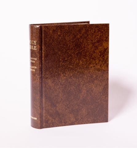 English small Bible KJV - Book