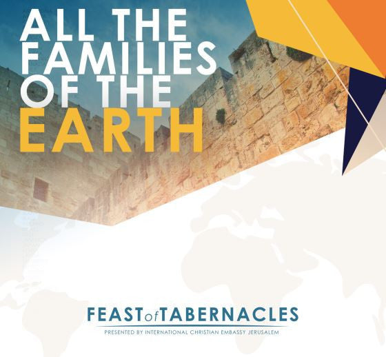 Israel and the families of the Earth, Series 2016 Audio Download