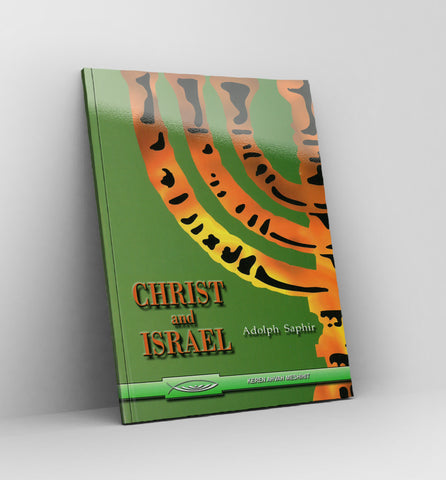 Christ and Israel by Adolf Saphir - Book