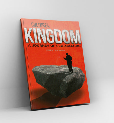 Culture of the KINGDOM by Peter Tsukahira - Book