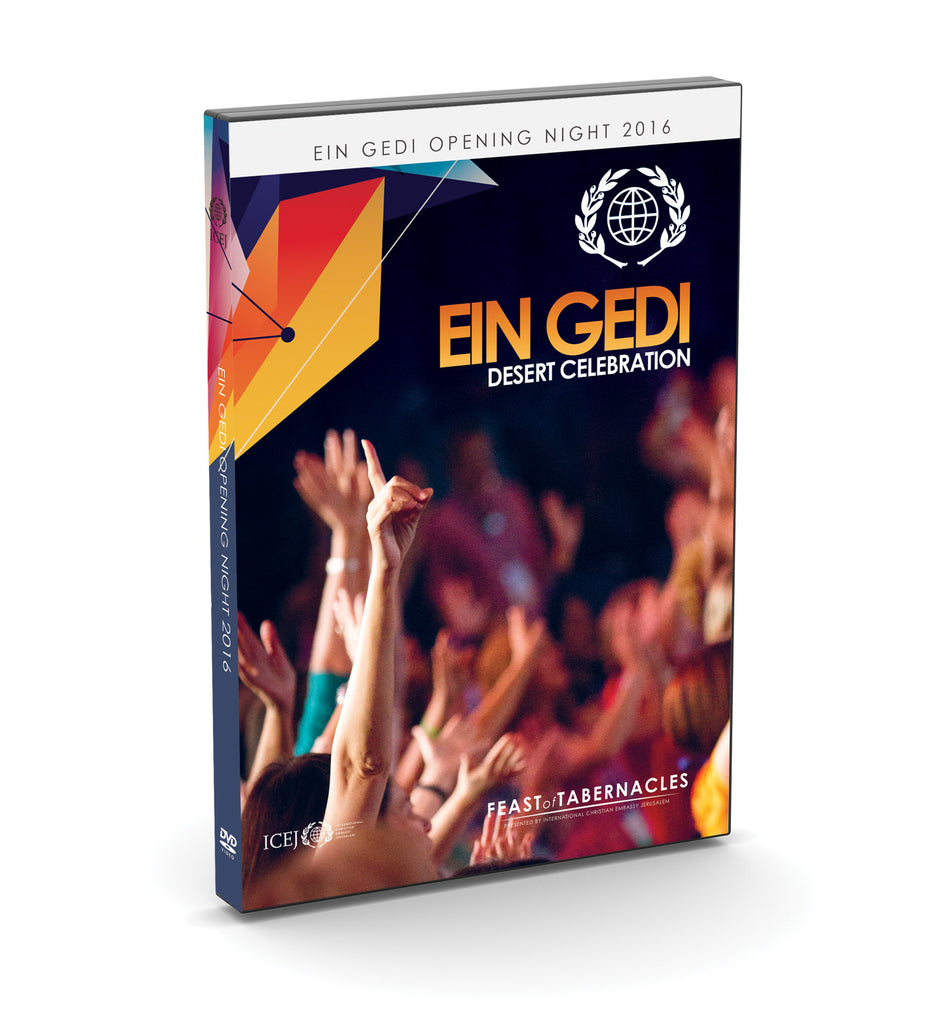 Ein Gedi Celebration 2016 DVD