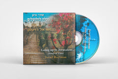 Going up to Jerusalem - Israel Roytman - Music CD