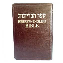 Hebrew/English Bible NASB - Book