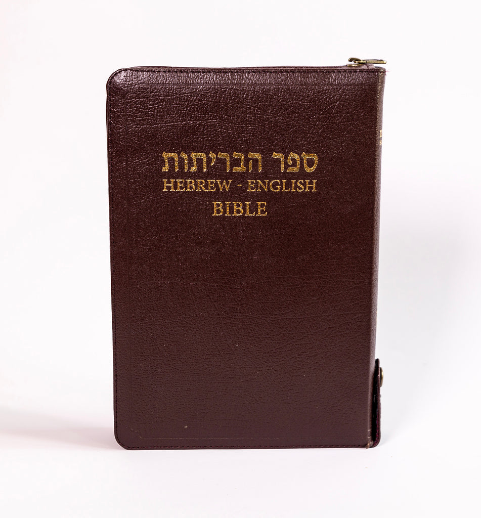 Hebrew/English Bible NASB -with zipper- Book
