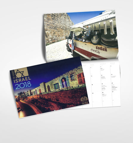 ICEJ Calendar 2018 70 years of Israel