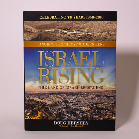 Israel Rising 70 years Celebration 1948-2018, Doug Hershey - Book