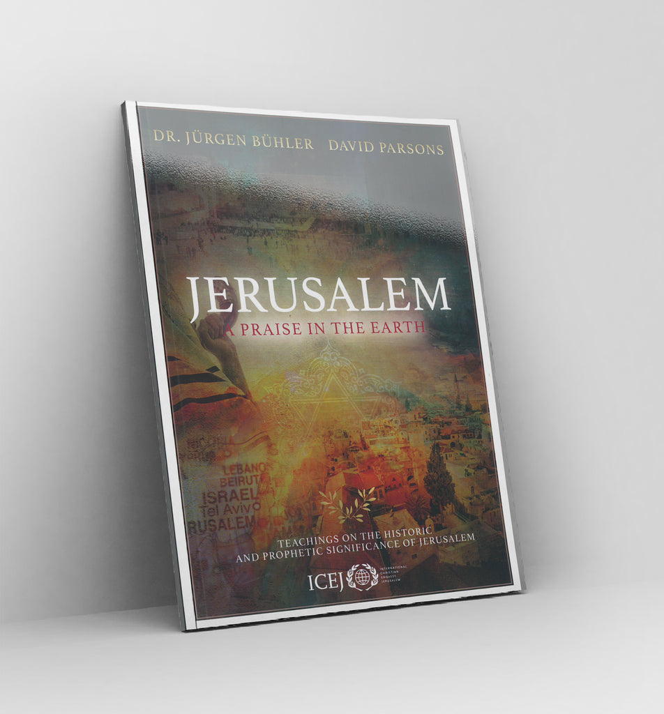 Jerusalem a praise in the Earth by Dr. Jurgen Buhler & David Parsons Book