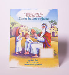 Life in the Time of Jesus -  by Sarit Gani - book
