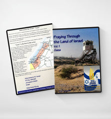 Praying Through the Land of Israel vol. 1 Gaza - DVD