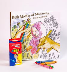 Coloring booklet - souvenirs