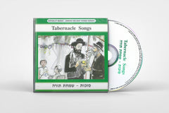 Tabernacle Songs - Music CD