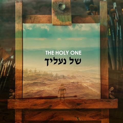 The Holy One, CD  Mighty, Audio Download