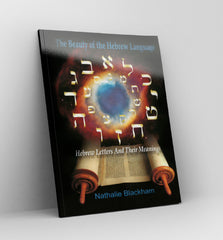 The Beauty of the Hebrew Language - Book