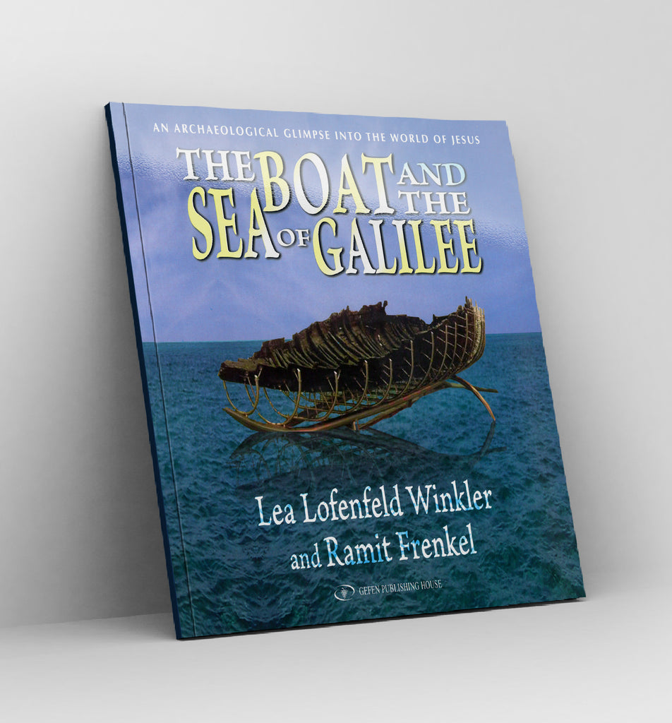 The Boat and the Sea of Galilee by Lea Lofenfeld Winkler and Ramit Frenkel - Book