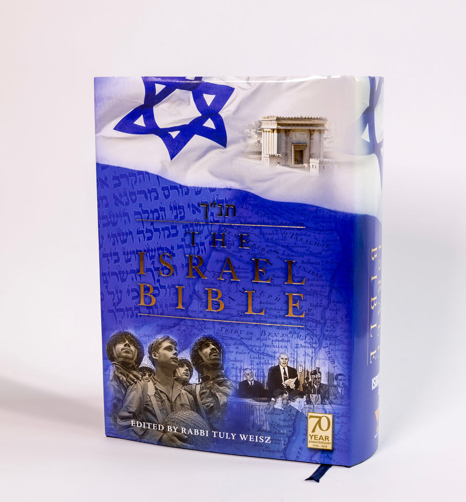 TaNaKh the Israel Bible - Rabbi Tuly Weisz