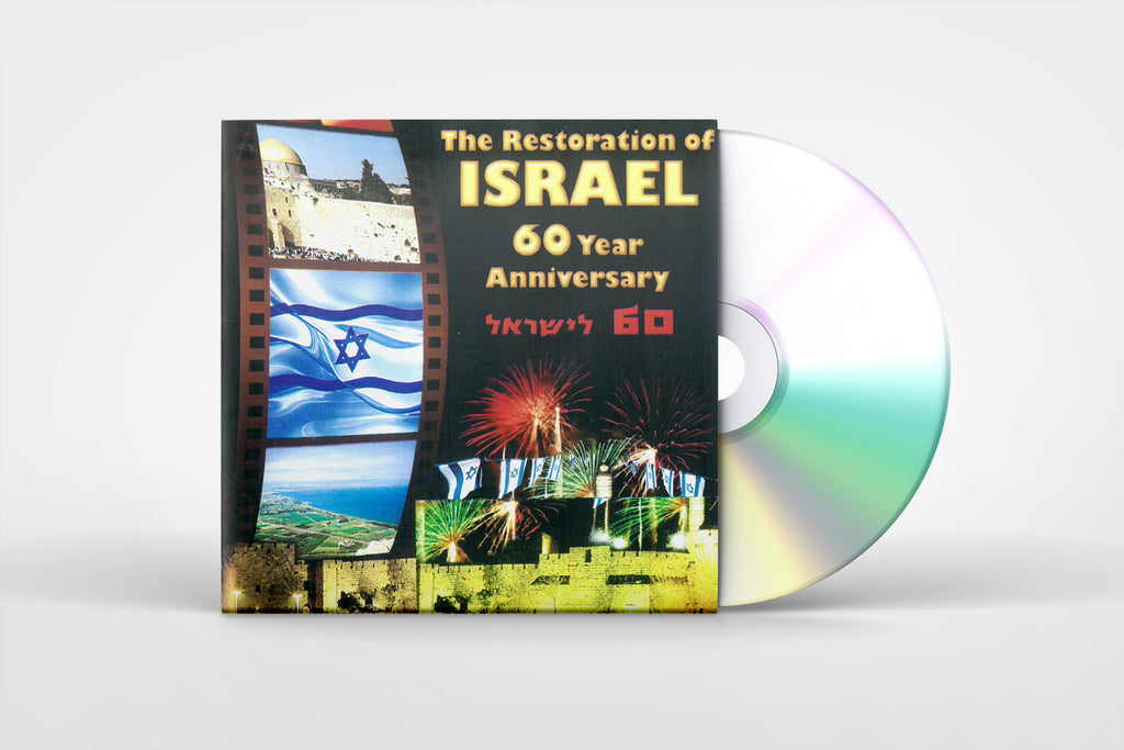 The Restoration of Israel  - Music CD