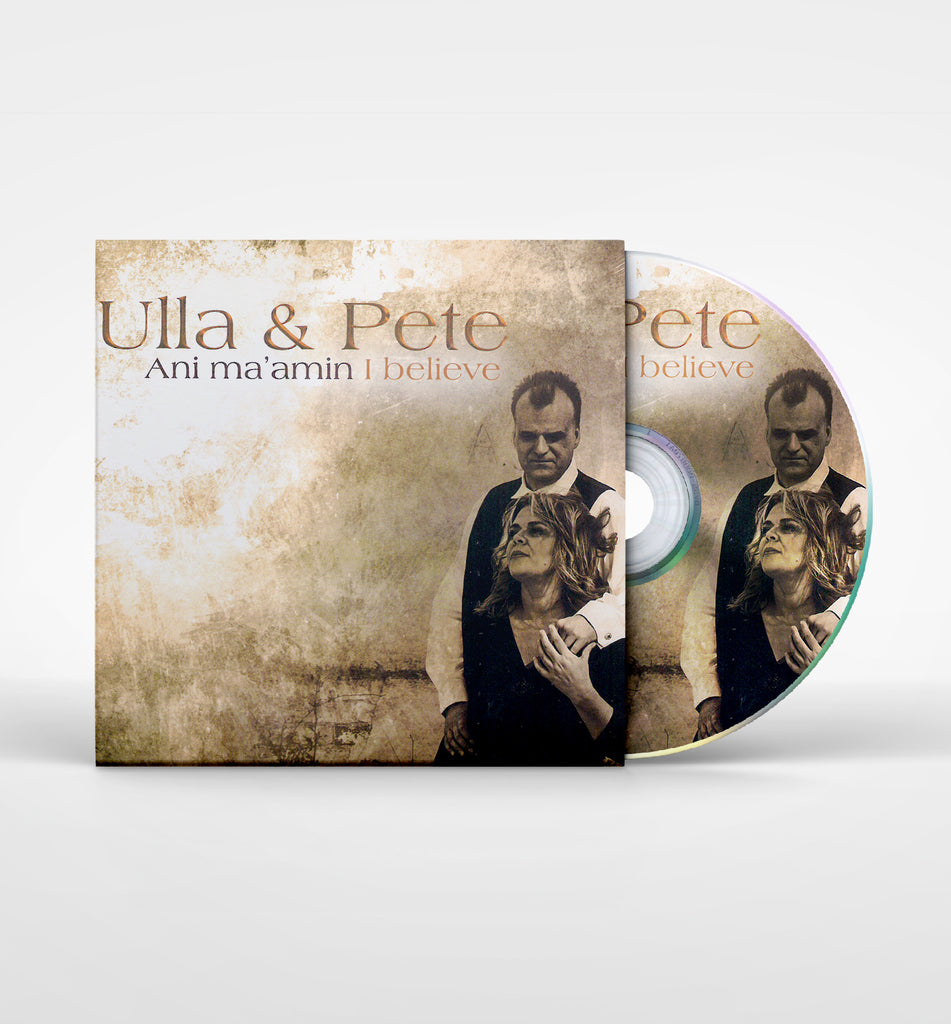 Ani Ma'amin by Ulla & Pete - Music CD