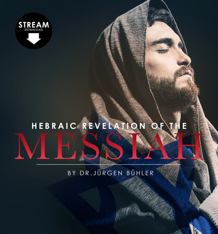 Hebraic Revelation of the Messiah- Dr. Jürgen Bühler  -  Streaming Video