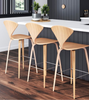 Cherner Style Stool 65cm Seat Height in Natural Oak - Onske