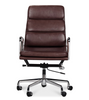 219 Style Aluminium Executive Chair in Aniline Leather - Onske