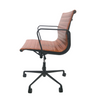 EA 117 Style Ribbed Leather Office Chair Black Frame - Onske
