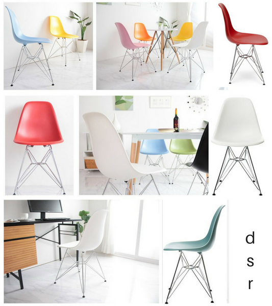 Eames DSR style Eiffel Leg Chair in choice of colour